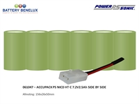 ACCUPACK PS NICD HT C 7,2V2,5Ah SBS RIDI